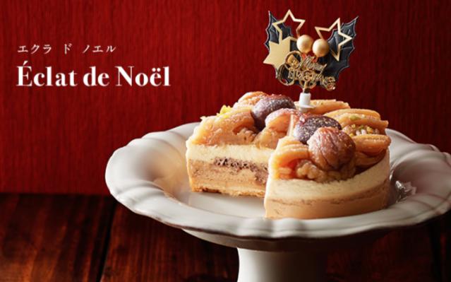 エクラ ド ノエル _ チーズケーキの通販