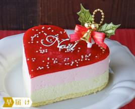 クリスマスケーキ(ハート)