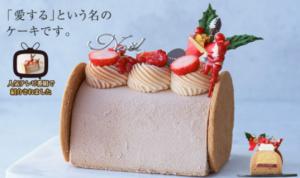 クリスマス限定いちごケーキ