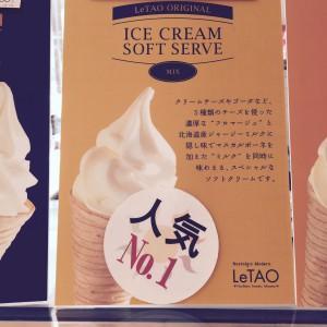 ルタオのソフトクリーム人気No1