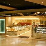 ルタオ 新千歳空港