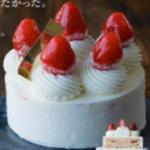 ルタオ(letao)で誕生日/ショートケーキの評判・口コミ