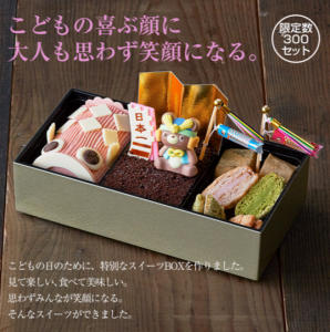 こどもの日スイーツBOX _ チーズケーキ