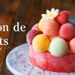 ルタオ(letao)のマンゴー、木苺、青リンゴのボール状のシャーベット