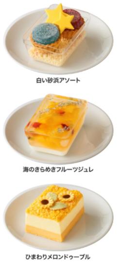 ルタオの夏休みスイーツBOX _ チーズケーキの通販
