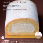 ドレモルタオ 【10周年】 ~限定商品~