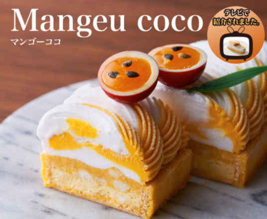 ルタオのマンゴーココ _ チーズケーキの通販