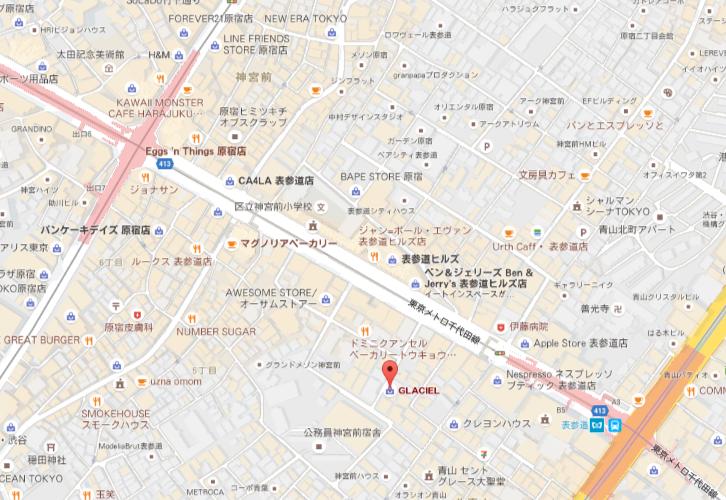 グラッシェル 表参道店 場所