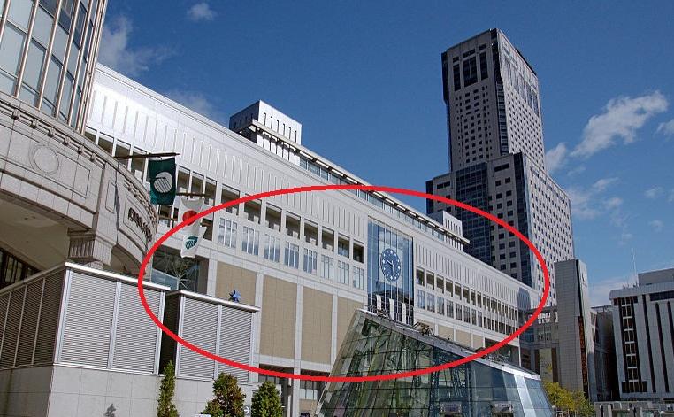 札幌 ステラプレイス