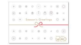 冬専用メッセージカード