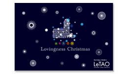 ルタオのクリスマスカード