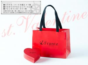 バレンタインチョコレート 包装