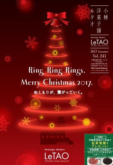 LeTAO Christmas Cake Collection 2017