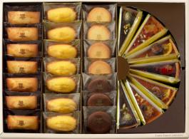アンリ・シャルパンティエ ホワイトデー 焼き菓子やクッキー