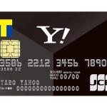 Yahoo!JAPANのクレジットカード