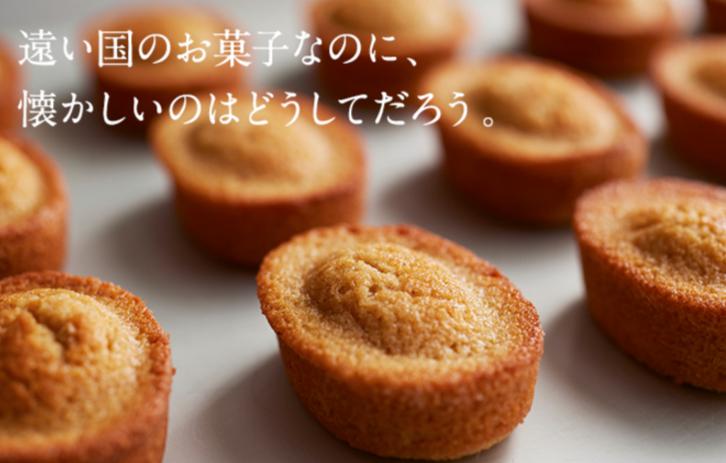 ルタオのホワイトデー 焼き菓子