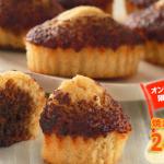 【ホワイトデー】アンリ・シャルパンティエ【洋菓子シュゼット】