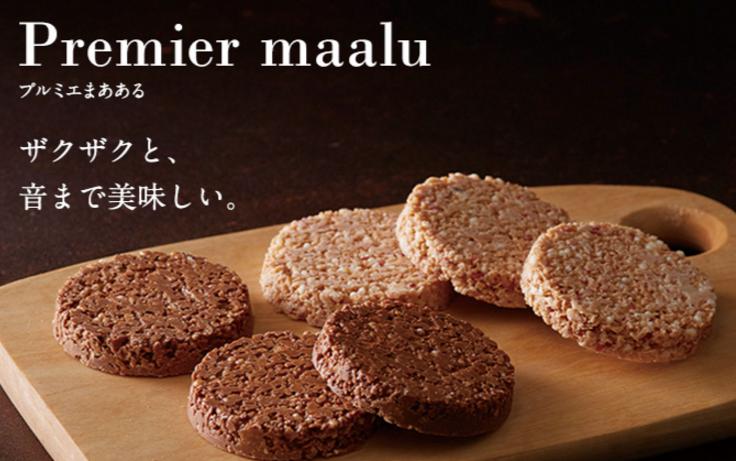 ルタオのクッキー プルミエ