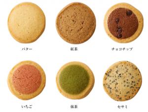 ルタオのホワイトデークッキー6種類