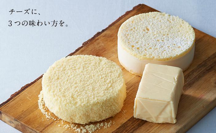 ルタオのチーズケーキセット