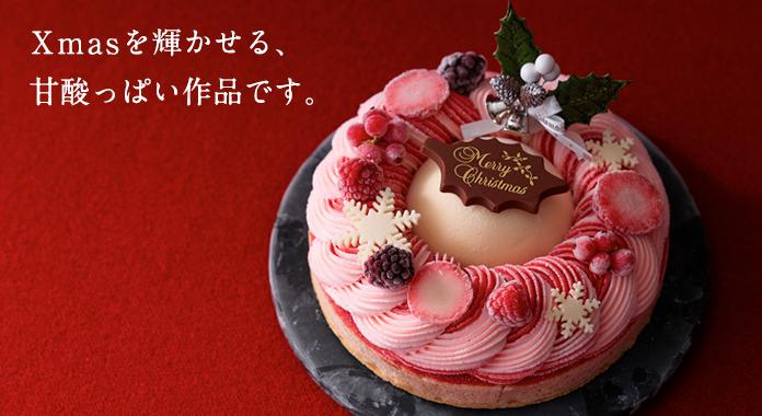 ルタオのクリスマス・アイスケーキ