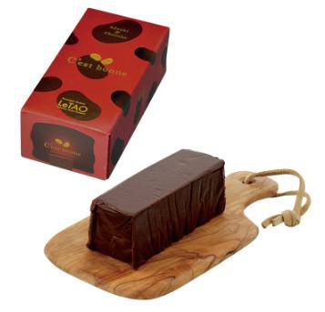 ルタオのセボーンヌのチョコレートケーキ